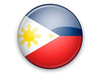 philippines-embassy ВИЗЫ ВИЗЫ philippines embassy